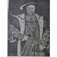 ГЕНРИХЪ 8  король Англии.  28х18см.