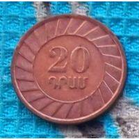 Армения 20 драм 2003 года.