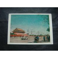 Китай .Пекин .Главный вход в запретный город.1647.