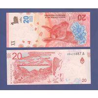 Банкнота Аргентина 20 песо (2017) UNC ПРЕСС новая серия, гуанако