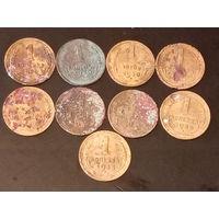 Погодовка 1 копейка СССР 1926 , 30 , 35 , 36 год . 9 монет.