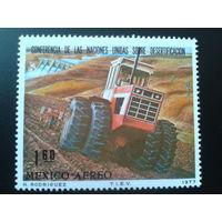 Мексика 1977 трактор