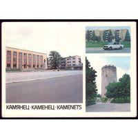 1987 год Каменец
