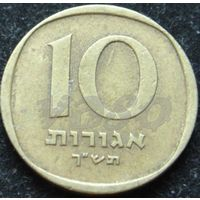 432:  10 агорот 1960 Израиль