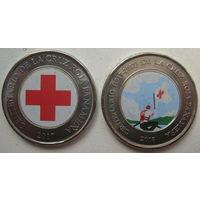 Панама 1 бальбоа 2017-2018 гг. 100 лет Красному кресту. Цена за пару