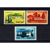 1959 Израиль. Поселения