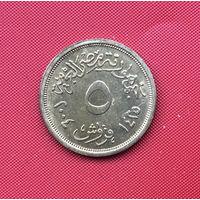 75-08 Египет, 5 пиастров 2004 г.