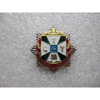 Управление внутренних дел Гомельского облисполкома