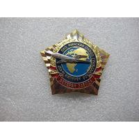 Ветеран 407 Минский завод гражданской авиации