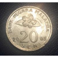 Малайзия 20 сен 2005_KM#52_Распродажа