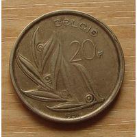 БЕЛЬГИЯ-20франков1981г.               KM# 159
