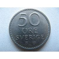 Швеция 50 эре 1971 г.