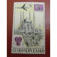 Чехословакия 1967г. Airmail - PRAGA 1968 Международная выставка штампов