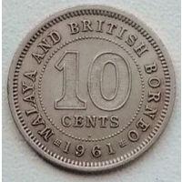 Малайя и Британское Борнео 10 цент 1961