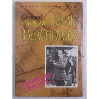 Cabanowski M. General Stanislaw Bulak-Balachowicz.