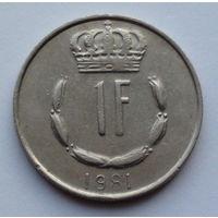 Люксембург 1 франк. 1981