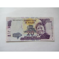 Малави, 20 квача, 2012 г.