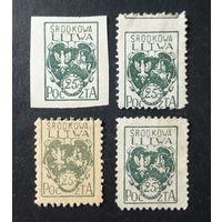 ЛИТВА\197м\Центральная Литва 1921 разновидность