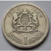 Марокко 1 дирхам, 1974 г.