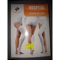 Чулки Tonus Elast 0403 Hospital антиэмболитические, 1 класс, размер: 2, рост: 170-182 см, белый