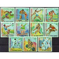Спорт Экваториальная Гвинея  1976 год серия из 11 б/з марок (М)