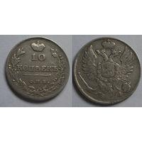 10 копеек 1814