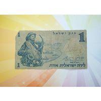 Израиль 1 лира 1958г