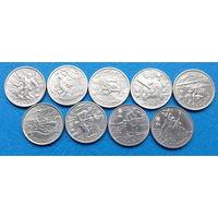 2 рубля. Города-герои. (Полный комплект - 9 шт.) Набор монет 2000-2017 годы.