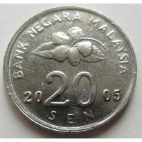 МАЛАЙЗИЯ,20сен2005г.
