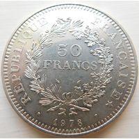 35. Франция 50 франков 1978 год, серебро*