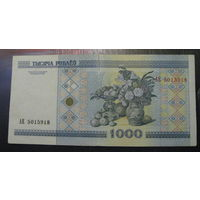 1000 рублей ( выпуск 2000 ), серия АЕ