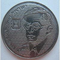 Израиль 100 шекелей 1985 г. Зеэв Жаботински (u)