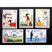 Куба 1974 г. История Бейсбола. Спорт, полная серия из 5 марок #0040-С1P9