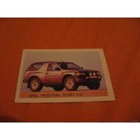 Карманный календарик 1993
