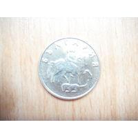 Болгария 50 стотинок разновидность износ штампа, хорошая сохранность штемпельный блеск