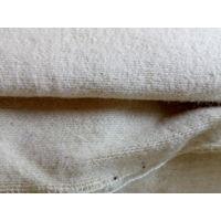 Ткань портяночная