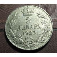 2 динар 1925г Сербия, Хорватия и Словения
