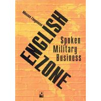 English Zone (Spoken, Military, Business)