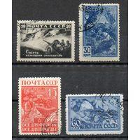 Великая Отечественная война СССР 1942 год 4 марки