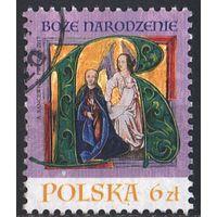 2017 - Польша - Рождество Mi.4959 _4.0 EU