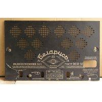 Задняя стенка радиоприемника БЕЛАРУСЬ-53