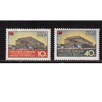 СССР-1958, (Заг.2049-2050)  * (сл. от накл.) , Выставка в Брюсселе