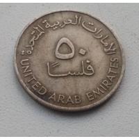 50 филсов 1973 г. ОАЭ