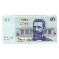 Израиль. 10 шекелей 1978 г.