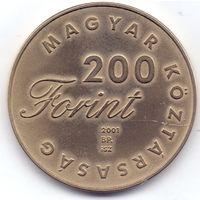 Венгрия, 200 форинтов 2001 года.  Серия: сказки. Лудаш Мати, гусиный пастух.
