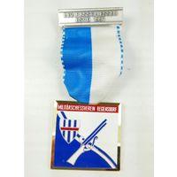 Швейцария, Памятная медаль 1991 год