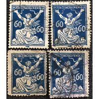 ЦІКАВІЦЬ АБМЕН! 1920, новая рэспубліка, 60 гелераў