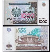 Узбекистан 1000 сома 2001г. UNC распродажа