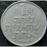 362:  1 лира 1977 Израиль