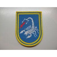 Шеврон 16 полк РЭБ Беларусь